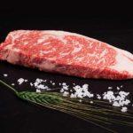 Wagyu: una carne de 10
